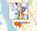 Какую клинику пластической хирургии Хабаровска посетить?